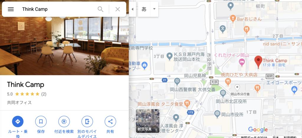 GoogleMapで検索した地図